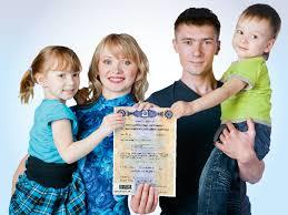 С 1 января 2020 года больше семей смогут получать ежемесячные выплаты из материнского капитала.