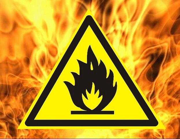Ожидается высокая пожароопасность 4 класса.