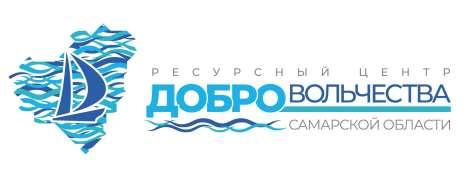В Самарской области стартует акция «Неслучайные истории»