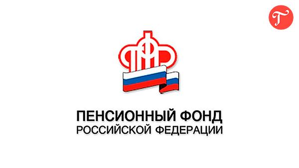 Единовременная выплата в размере 5 тысяч рублей на детей до 7 лет включительно, родившихся после 1 июля 2020 года