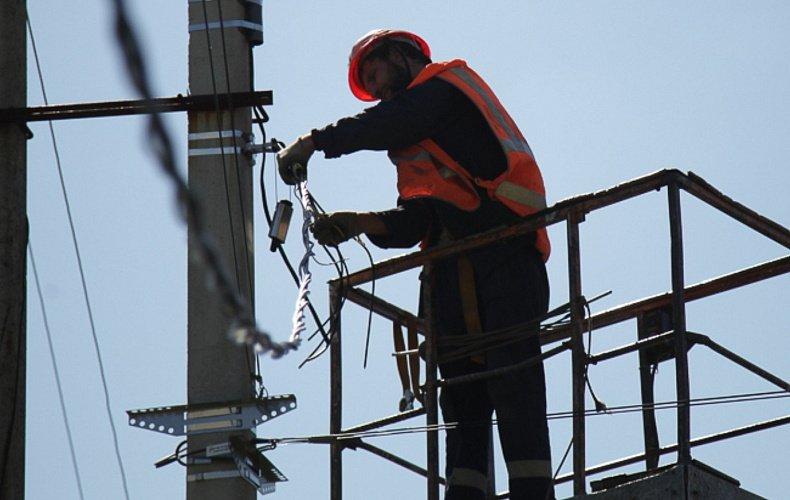 Отключение электроэнергии  29 сентября