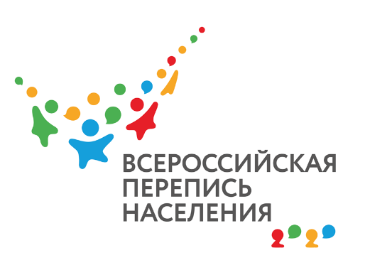 Всероссийская перепись населения пройдет с 15 октября по 14 ноября 2021 года с применением цифровых технологий