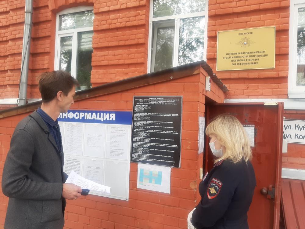 В Волжском районе продолжается акция 'Гражданский мониторинг'