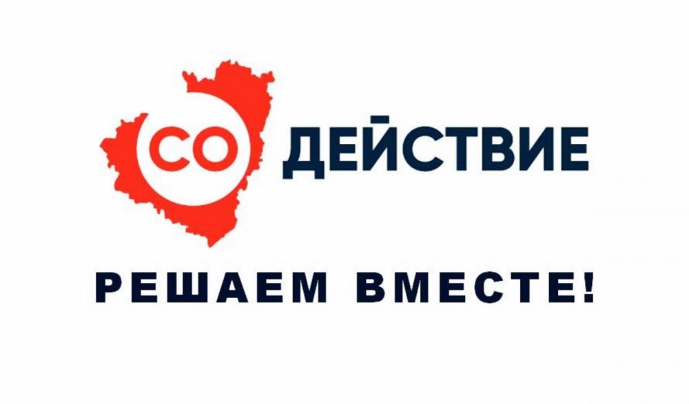 """""""Здоровая вода"""" по Губернаторскому проекту """"СОдействие"""""""