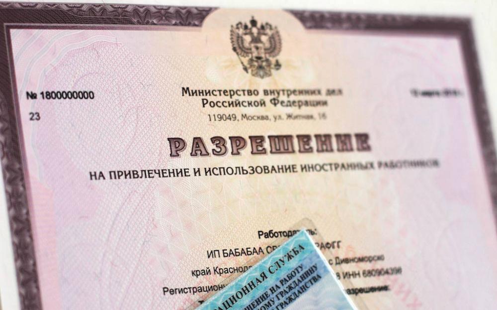 Основные требования законодательства при привлечении к трудовой деятельности иностранных граждан и лиц без гражданства, прибывших на территорию Российской Федерации в порядке,  не требующем получения визы