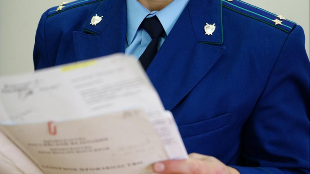 Кимовским межрайонным прокурором утвержден обвинительный акт в отношении местного жителя за совершение мошенничества при получении социальных выплат