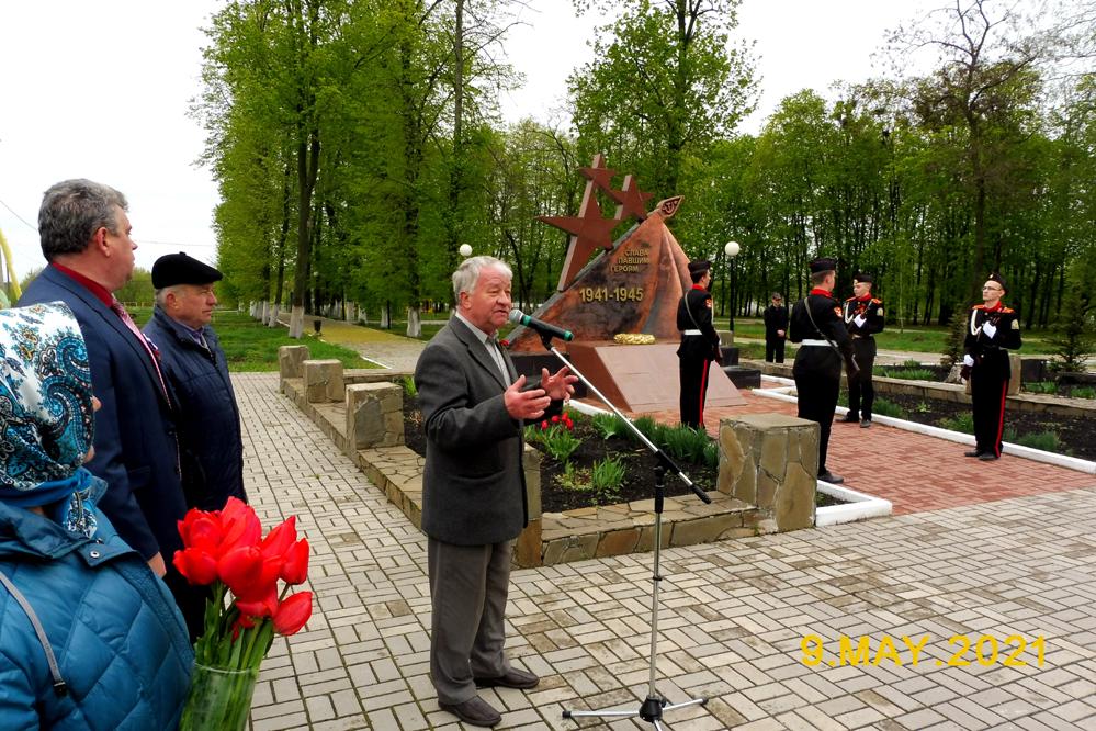 Информация о проведении мероприятий посвященных  76 годовщине  Победы  в В.О.В