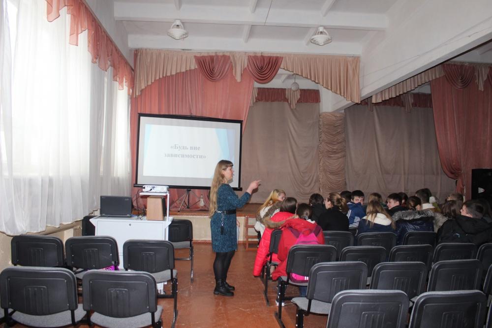 День профилактики в МКОУ «Каширская СОШ»