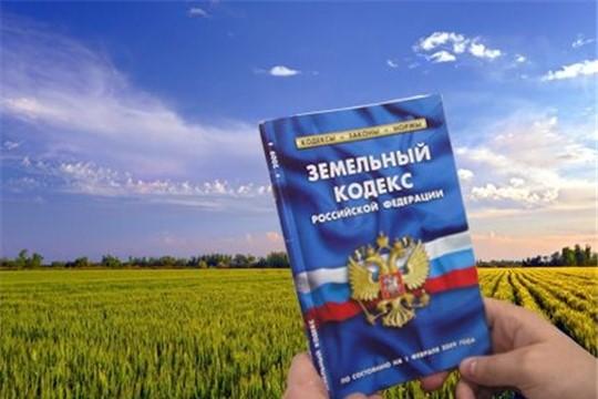 «Горячая» линия Управления Росреестра по Вологодской области по вопросам земельного надзора