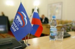 «Единая Россия» проверит работодателей - нарушителей карантина