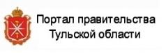 Портал правительства Тульской области