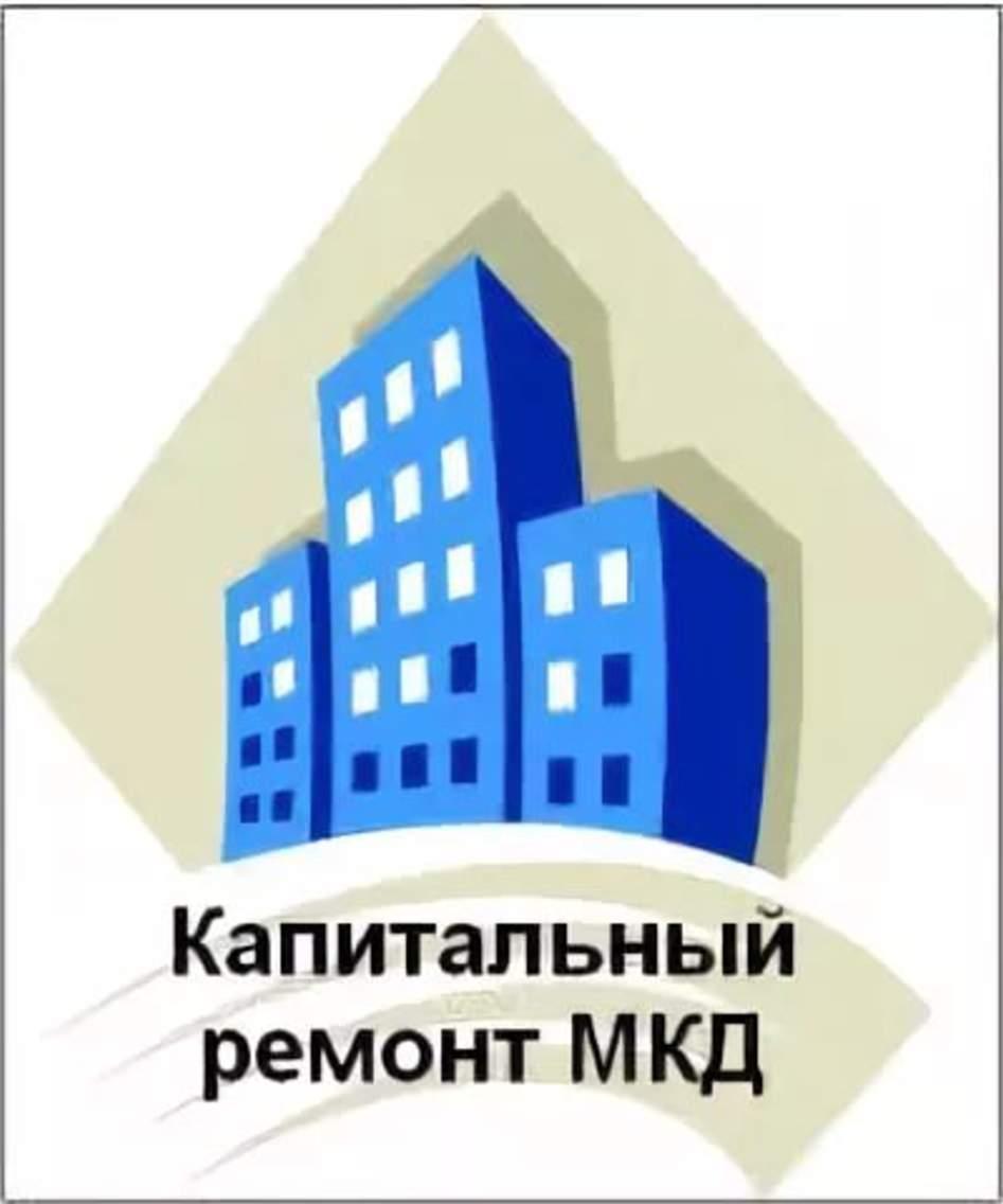Фонд капитального ремонта многоквартирных домов в Воронежской области