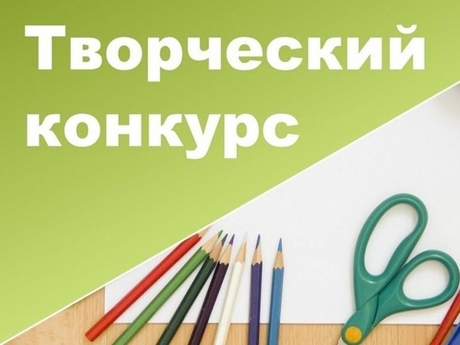 В крае стартует творческий конкурс «Деньги не игрушка»