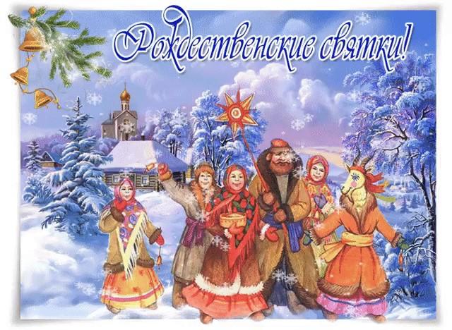 Познавательная дистанционная беседа о праздновании Рождества и Крещения