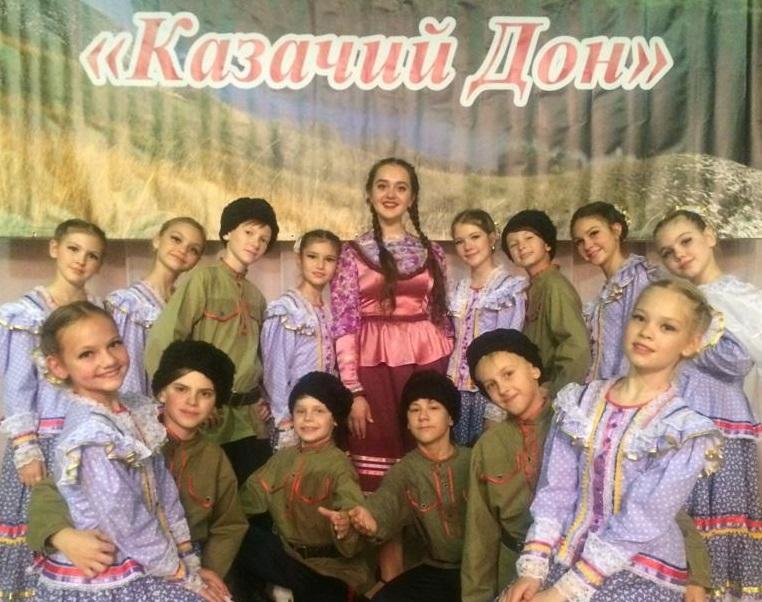 Народный Театр танца «Золушка» стал лауреатом I степени  на  IX Региональном  открытом фестивале-конкурсе казачьей песни и танца «Казачий Дон»