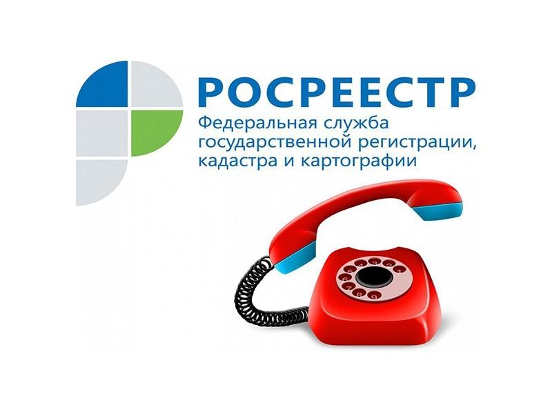 «Горячая» линия Вологодского Росреестра: «Как получить услуги Росреестра в условиях пандемии?»