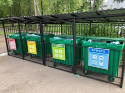 Сортировка мусора в России