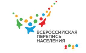 Перепись приобрела  друзей-волонтеров и яркий девиз
