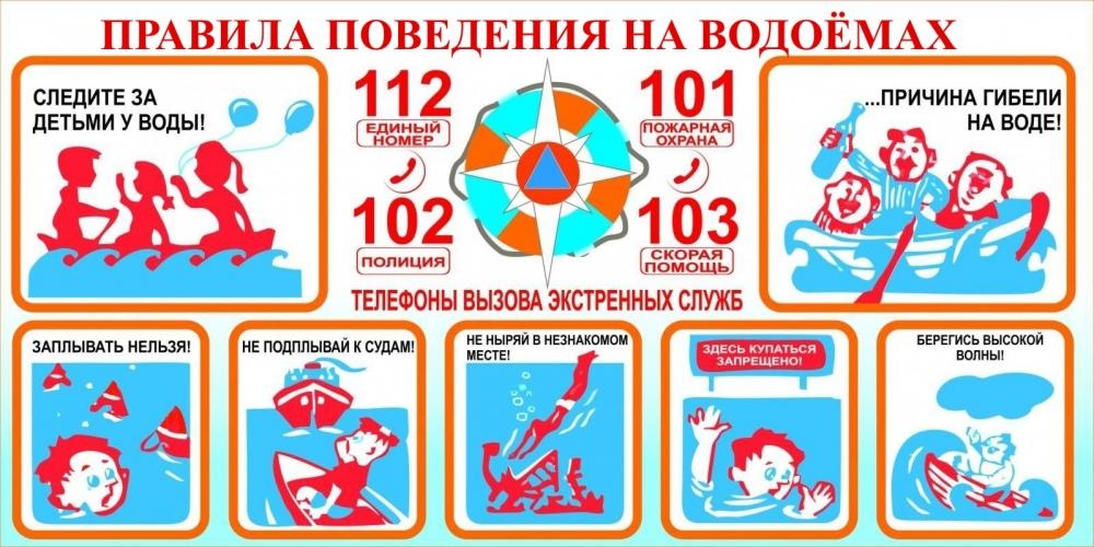 Уважаемые жители Острогожского района!