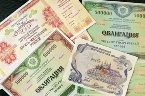 Со 2 сентября в отделениях Банка ВТБ, ПАО Сбербанк, ПАО «Промсвязьбанк» и ПАО «Почта Банк» начнется продажа облигаций федерального займа для физических лиц (ОФЗ-н) нового формата.