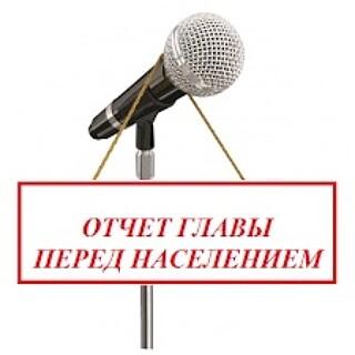 Открытая сессия Совета Новомихайловского сельского поселения