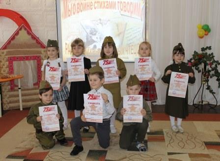 28 февраля прошел районный конкурс юных чтецов «Мы о войне стихами говорим», посвященный 75-летию Победы