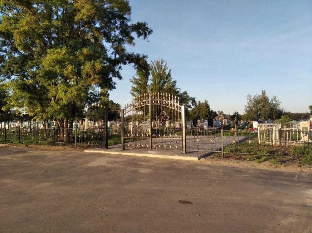 Благоустройство кладбища