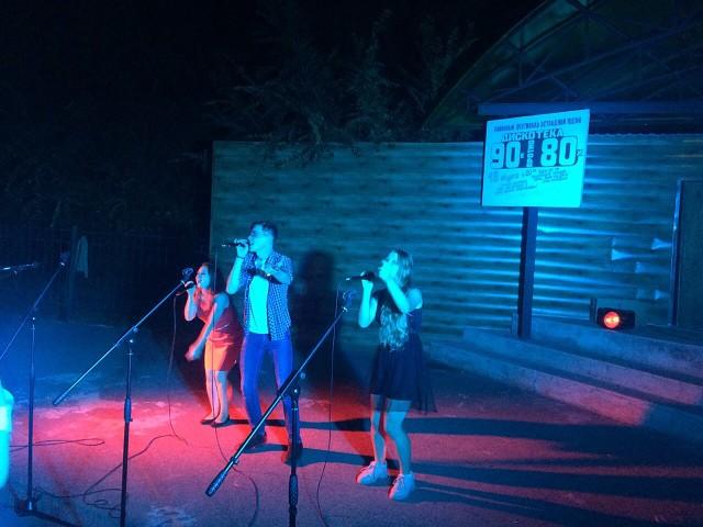 Фестиваль  эстрадной песни «Песни 80-х против 90-х»