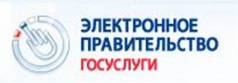 «Портал государственных услуг»
