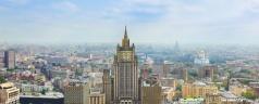 Министерство иностранных дел Российской федерации. Публикации и опровержения.
