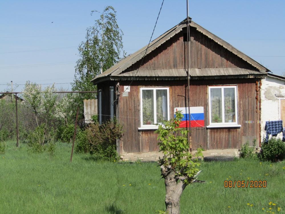 """Акция """"Флаги России"""""""