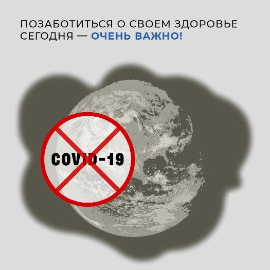 Пандемия снова заставляет власти вводить ограничения