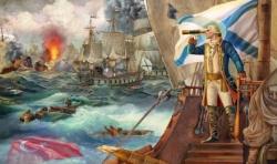 11 сентября. День воинской славы России