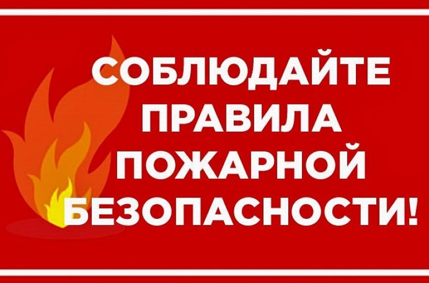Главное управление МЧС России по Калужской области ИНФОРМИРУЕТ