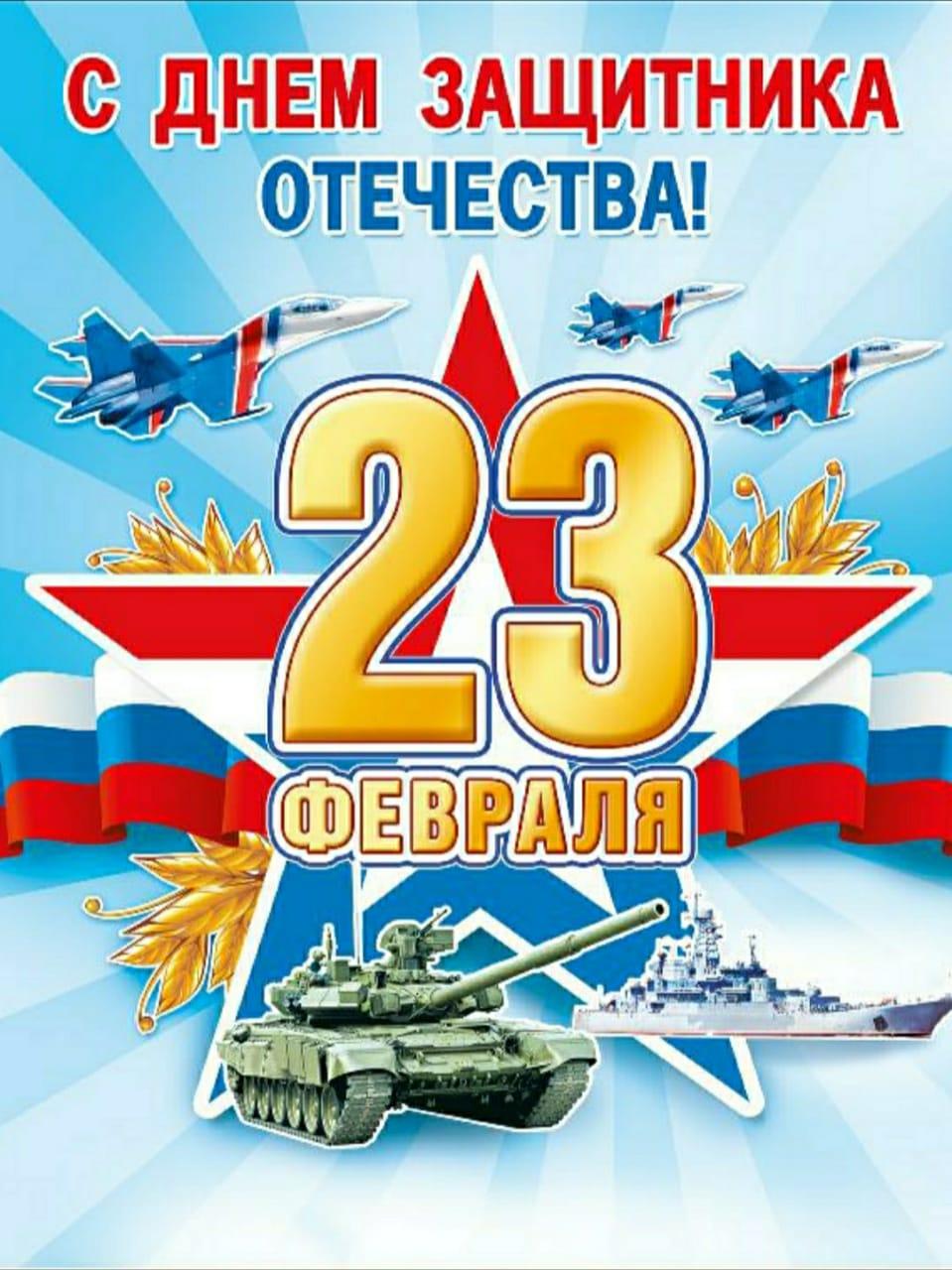 Всероссийская акция «Защитим память героев» состоялась