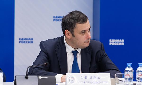 Хинштейн: «Единая Россия» организует сбор подписей в городах-центрах оборонной промышленности для присвоения звания «Город трудовой доблести»