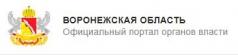 Правительство Воронежской области