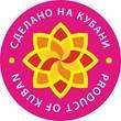 КРАЕВОЙ КОНКУРС В ОБЛАСТИ КАЧЕСТВА «СДЕЛАНО НА КУБАНИ»