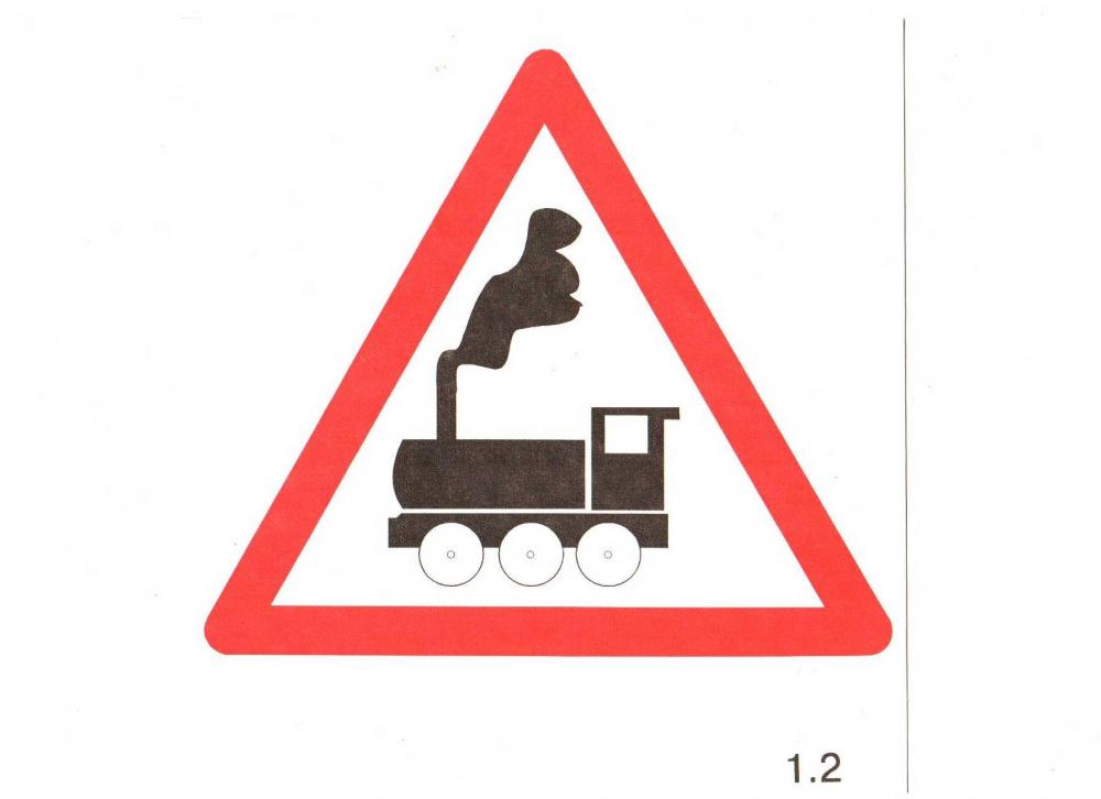 Внимание: железнодорожный переезд!