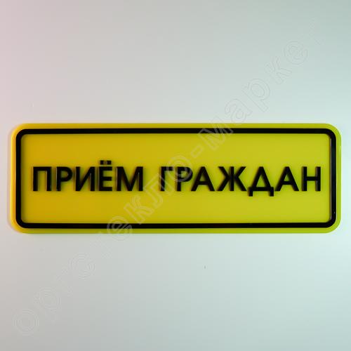 Уважаемые жители поселка Н. Островского!