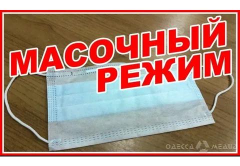 Уважаемые жители Новониколаевского сельского поселения, напоминаем вам о необходимости соблюдения масочного режима и социальной дистанции.