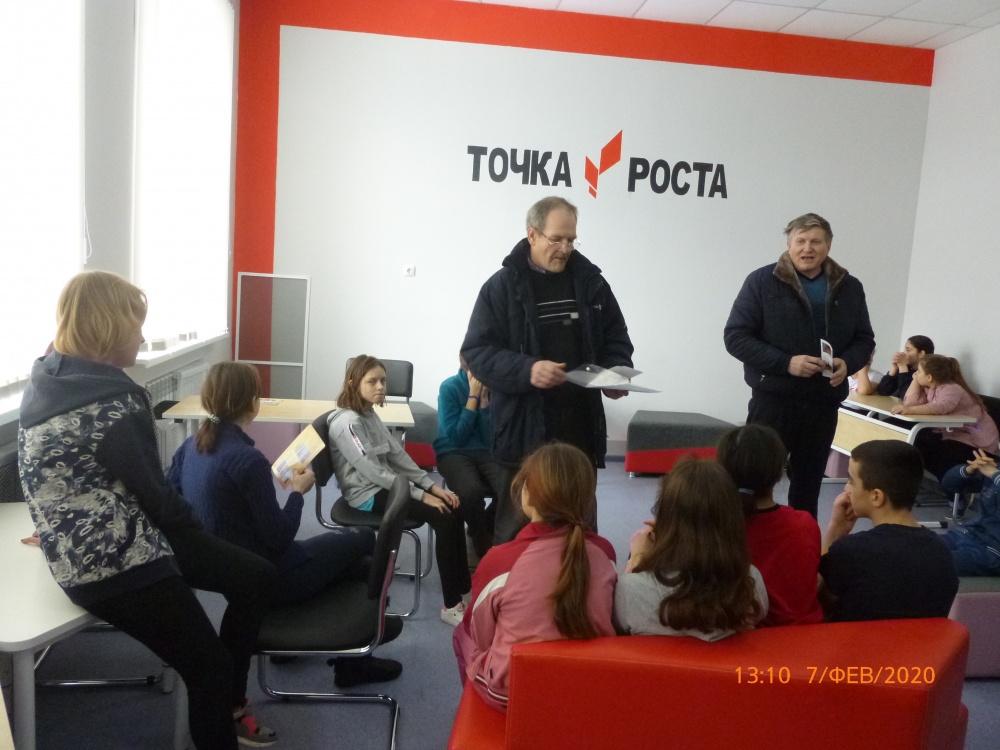 Открытый урок в МКОУ Старокриушанская СОШ о правилах пожарной безопасности и поведения во время паводка.