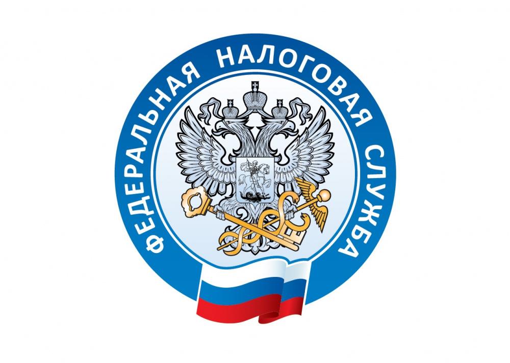 Межрайонная ИФНС России №16 по Самарской области информирует об изменениях