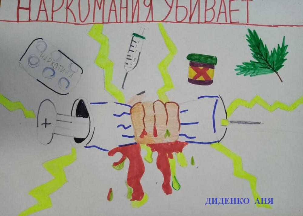 """Выставка рисунков """"Мы против наркотиков"""""""