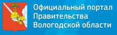 Портал Правительства Вологодской области