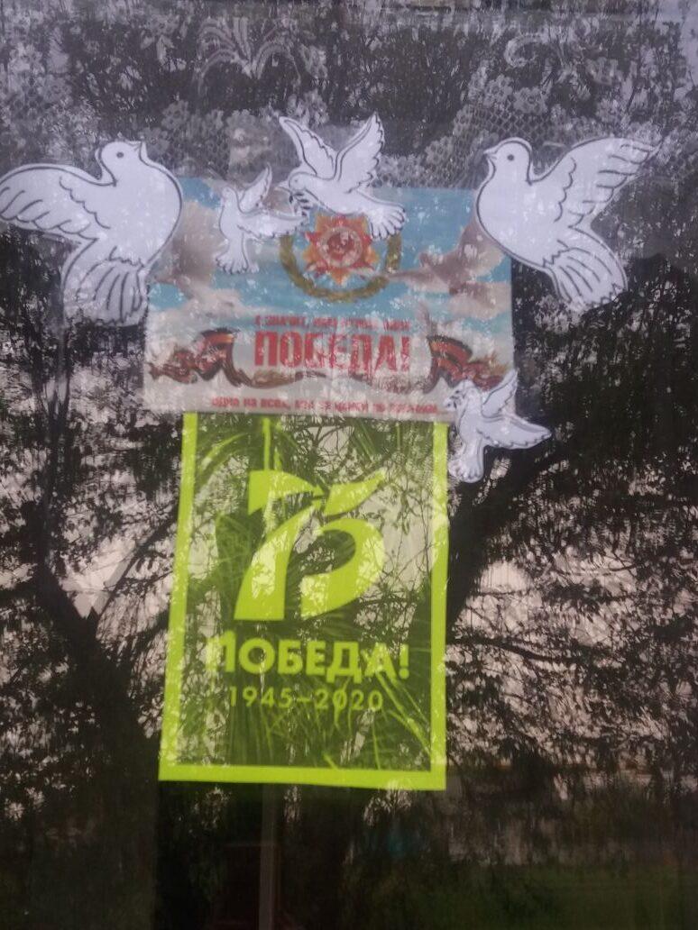 """Михинский СДК принял участие в акции """"Окно Победы"""""""