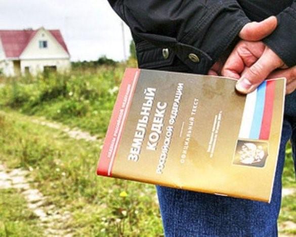 Вологжан проконсультируют   по вопросам земельного надзора