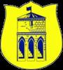 Администрация Городовиковского городского муниципального образования Республики Калмыкия