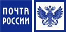 Почта России запустила подписную кампанию на 1-е полугодие 2022 года