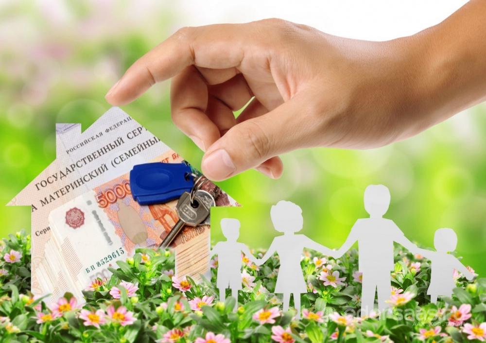 Что нужно знать о приобретении жилого помещения  с использованием средств материнского (семейного) капитала